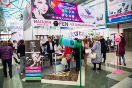 Итоги Beauty Expo 2016